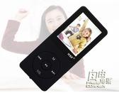學生英語MP3播放器有屏顯示歌詞自帶內存插卡mp4外放錄音筆華芯飛CY 自由角落