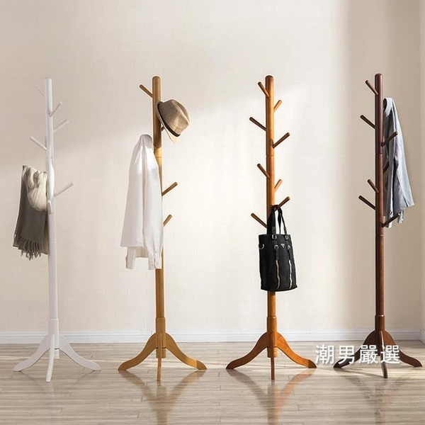 實木衣帽架落地創意門廳客廳房間臥室木質掛衣架立式置衣架xw