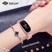 布魯蒂智慧手環女款測多功能藍芽計步器蘋果安卓防水運動手錶 時尚潮流