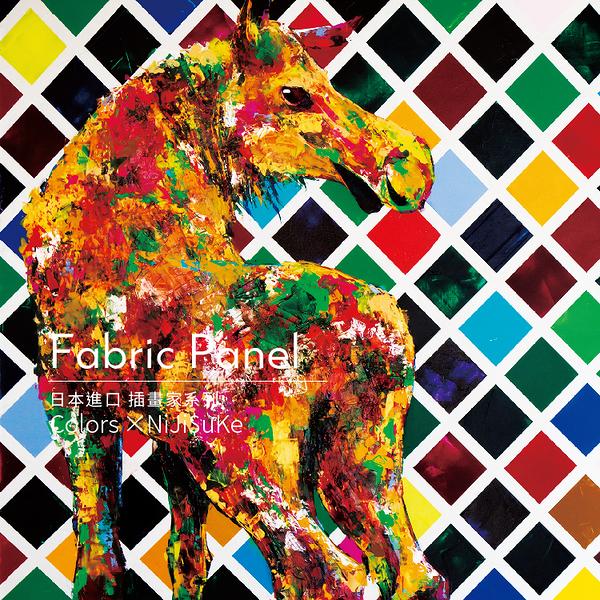 時尚無框畫 油畫 複製畫 木框 畫布 掛畫 居家裝飾 壁飾【驢子】