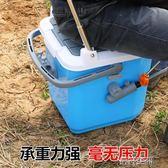 魚桶 魚箱釣魚箱配件裝魚桶可坐2018新款迷你小釣箱免郵清倉多功能 igo 第六空間