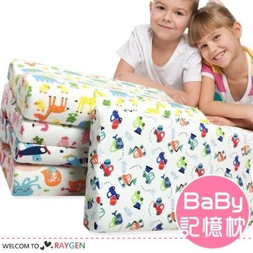 兒童卡通印花記憶枕 保健枕 枕頭 3-6-12歲