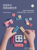 兒童玩具男孩子益智早教拼裝大顆粒積木女孩智力開發寶寶3-6歲1-2