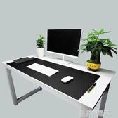 桌墊 電腦辦公寫字桌墊超大雙面皮革滑鼠墊商務大班台墊皮革墊訂製YTL 皇者榮耀3C
