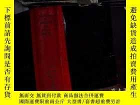 二手書博民逛書店the罕見journal of laboratory and c