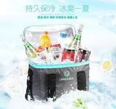 保鮮包 樂刻冰包保溫包 冷藏包保溫箱食品保冷袋背奶包大號加厚冰袋保鮮【小天使】