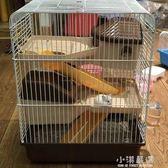 浴室倉鼠籠子小寵物松鼠金絲熊豪華別墅雙三層超大號用品房屋CY『小淇嚴選』