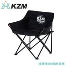 【KAZMI 韓國 KZM 極簡時尚休閒折疊椅《經典黑》】K9T3C002/露營椅/導演椅/摺疊椅/休閒椅