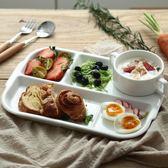 兒童創意餐盤分格盤陶瓷餐具分隔盤 家用多功能飯盤【3C玩家】