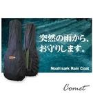 【小新的樂器館】日本進口 吉他防雨套 【電吉他/貝斯/民謠吉他/三種尺寸可選/防水】