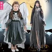 萬聖節服飾 萬聖節服裝兒童裝巫婆女巫吸血鬼女童長裙公主裙媽媽裝幼兒園親子