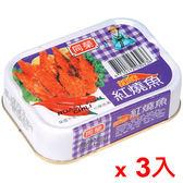 同榮辣味紅燒魚100g*3罐【愛買】