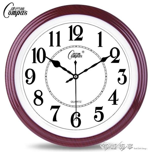 康巴絲14寸靜音掛鐘客廳臥室鐘表辦公簡約電子石英鐘創意壁鐘掛表 西城故事