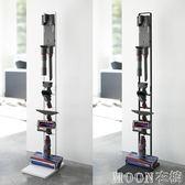 吸塵器掛架 戴森吸塵器掛架收納架支架適配適用V6V7V8V10免打孔dyson架子落地 MOON衣櫥