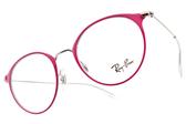 RayBan 光學眼鏡 RB1053 4066 (桃紅-銀) 知性圓框款 兒童款 # 金橘眼鏡