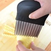 狼牙土豆波浪刀廚房切菜神器花式工具薯格切片器不銹鋼薯條切條器【快速出貨】