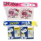 史努比塑軸棉棒/Kitty螺旋棉花棒 100支入x6包/袋【BG Shop】2款可選