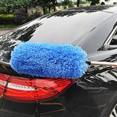 汽車拖把伸縮蠟拖除塵撣子擦車專用掃灰撣洗車刷軟毛刷車工具用品 快速出貨 促銷沖銷量