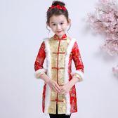 中國風女童唐裝冬加厚加絨新年裝兒童過年喜慶衣服拜年服女寶寶YYJ 卡卡西