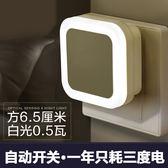 創意夢幻led小夜燈光控感應節能插電插座~