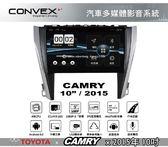 ||MyRack|| CONVOX CAMRY MK2 安卓機 汽車多媒體影音 TOYATA 2015年10吋 導航