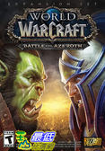 [7美國直購] 2018 amazon 亞馬遜暢銷軟體 World of Warcraft Battle for Azeroth PC Standard Edition