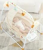嬰兒搖籃電動搖搖床哄娃帶娃神器寶寶睡覺安撫椅哄睡小孩兒童搖椅 萬寶屋