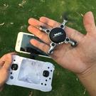 遙控飛行器 迷你遙控飛機超小型高清專業四軸飛行器微型無人機航拍【快速出貨八五鉅惠】