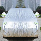 車罩防雨防曬