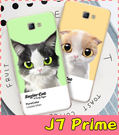 【萌萌噠】三星 Galaxy J7 Prime G610 可愛大眼萌貓咪保護殼 喵星人彩繪PC硬殼 手機殼 手機套
