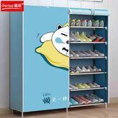 簡易鞋架子布鞋柜多層家用經濟型靴子款防塵收納柜組裝簡約現代igo       俏女孩