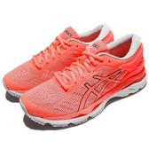 【六折特賣】Asics 慢跑鞋 Gel-Kayano 24 橘 白 運動鞋 女鞋 輕量穩定 【PUMP306】 T799N0690