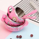 304不銹鋼吃飯碗嬰幼兒童寶寶可愛輔食小孩餐具 創意防燙摔套裝碗【元氣少女】