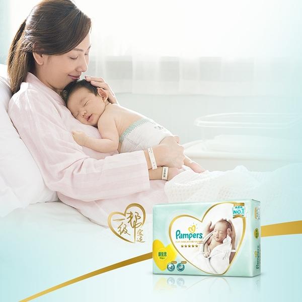 幫寶適日本進口一級幫紙尿褲S76片超薄透氣嬰兒尿不濕非拉拉褲