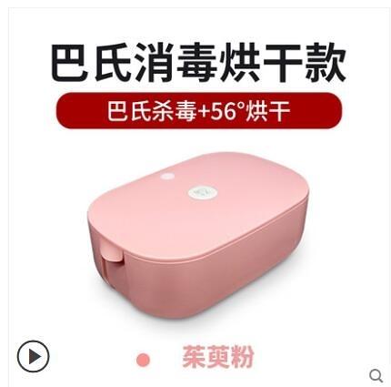 內衣干衣機機口罩盒手機殺菌家用衣物高溫烘干袋包 8號店WJ