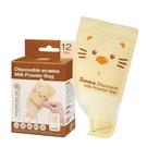 Simba小獅王辛巴 - 拋棄式雙層奶粉袋 (12入)