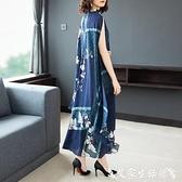 無袖洋裝 闊太太夏裝2021新款女無袖桑蠶絲時尚印花寬鬆大碼真絲連身裙女裝 艾家