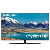 (送陶板屋餐券9張十天後寄出)(含標準安裝)三星65吋4K電視 UA65TU8500WXZW