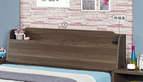 【森可家居】奧斯汀胡桃5尺床頭箱 7JX11-1雙人 收納 木紋質感 北歐工業風 MIT