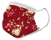 【雙鋼印】釩泰醫用口罩30入/盒,兒童口罩,金牛送財