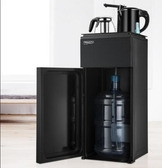 飲水機立式冷熱家用全自動 自動上水雙門智慧新款茶吧機部落