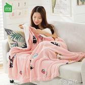 冬季宿舍學生親膚絨毛毯加厚被子蓋毯雙人單人保暖床單 港仔會社