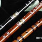 演奏笛子樂器 橫笛 初學入門零基礎學生笛...