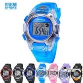 兒童手錶卡通男女學生果凍錶LED夜光防水多功能運動電子錶 快速出貨