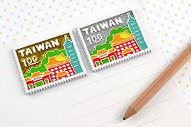【收藏天地】台灣紀念品*郵票造型冰箱貼-圓山飯店(4色)