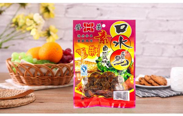 重慶四川特產麻辣零食素口水雞1組3入(現貨+預購)