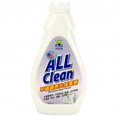 All Clean不鏽鋼亮光保養劑250ml