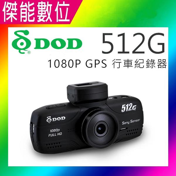 DOD 512G