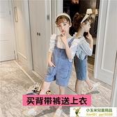 【2件式】中大童短褲洋氣牛仔褲子夏裝女童背帶褲兒童套裝【小玉米】