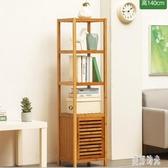 落地置物架子簡易客廳書架衛生間浴室臥室收納儲物楠竹層架 PA15673『美好时光』